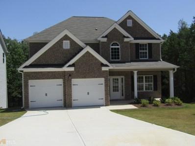 1461 Judson Way, Riverdale, GA 30296 - MLS#: 8522069