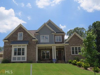 1378 Kings Park Dr, Kennesaw, GA 30152 - MLS#: 8522851