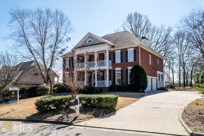 271 Grandmar Chase, Canton, GA 30115 - #: 8526845