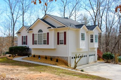 2537 Lakeside Dr, Villa Rica, GA 30180 - MLS#: 8527880