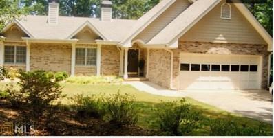 3420 Banks Mountain Pl, Gainesville, GA 30506 - MLS#: 8529551