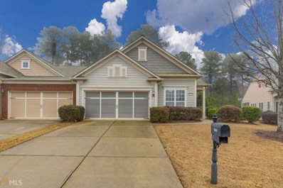 1060 Summer Hollow Rd, Greensboro, GA 30642 - MLS#: 8530617