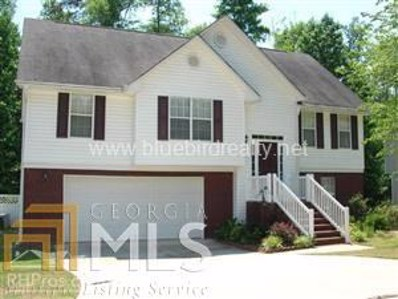 1011 Garrison Ct, Jonesboro, GA 30238 - MLS#: 8531770