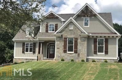 138 Imperial Ct, Clarkesville, GA 30523 - MLS#: 8535661
