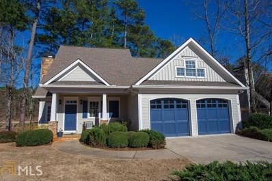 1080 Harbor Ridge Dr, Greensboro, GA 30642 - #: 8538026