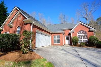 157 Laurel Creek Ct, Carrollton, GA 30117 - MLS#: 8538528