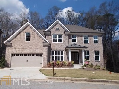 2468 NE Kings Arms Pt, Atlanta, GA 30345 - #: 8538773