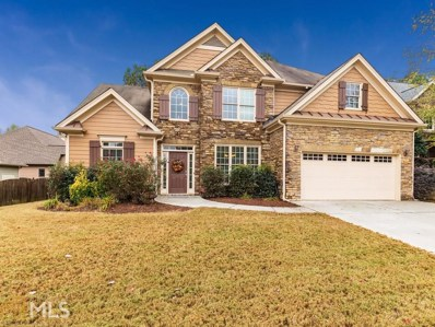 47 Whitegrass Ct, Grayson, GA 30017 - #: 8539079