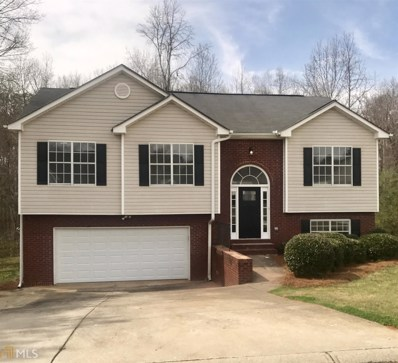 285 Overlook Dr, Covington, GA 30016 - MLS#: 8540540