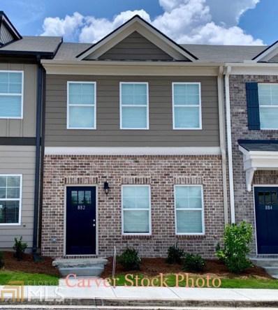 874 Ambient, Atlanta, GA 30331 - MLS#: 8543420