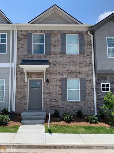 876 Ambient, Atlanta, GA 30331 - MLS#: 8543431