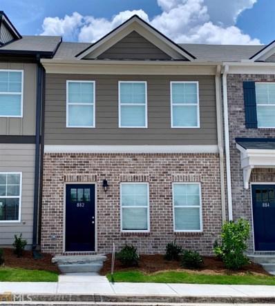 882 Ambient, Atlanta, GA 30331 - MLS#: 8543457