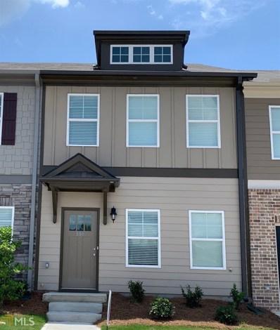 880 Ambient, Atlanta, GA 30331 - MLS#: 8543460