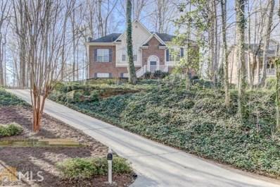 43 SE Geraldine Drive, Smyrna, GA 30082 - MLS#: 8546267