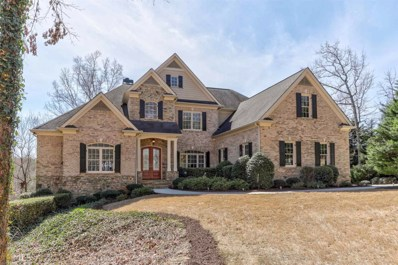 3461 N Harbour Ct, Gainesville, GA 30506 - MLS#: 8547901