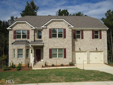 3725 Rifflewood Way, Douglasville, GA 30135 - MLS#: 8548555