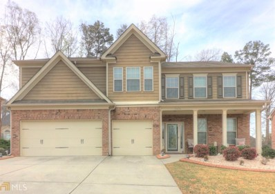 5476 SW Stone Cove Dr, Atlanta, GA 30331 - MLS#: 8553792