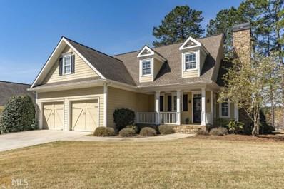 1071 Harbor Ridge Dr, Greensboro, GA 30642 - #: 8557706