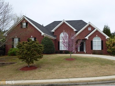 4275 Rosestone Ct, Douglasville, GA 30135 - MLS#: 8558501