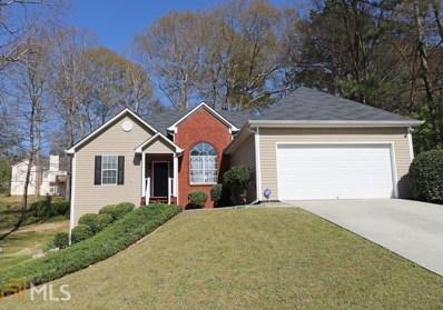 3244 Rockwalk Terrace Trl, Loganville, GA 30052 - MLS#: 8559050