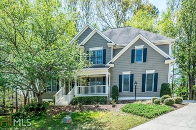 5553 Clipper Bay Dr, Powder Springs, GA 30127 - #: 8562068