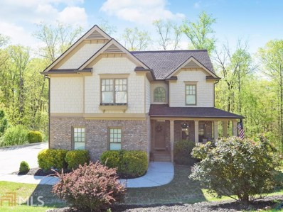 3436 Phoenix Cove Dr, Gainesville, GA 30506 - MLS#: 8564508