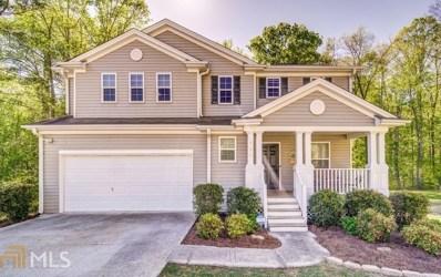 117 Brookewood Lane, Douglasville, GA 30134 - MLS#: 8565468