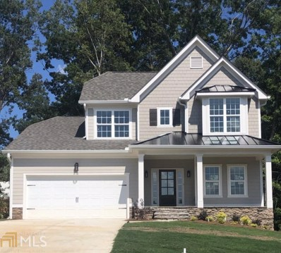 3605 Phoenix Cove Dr, Gainesville, GA 30506 - MLS#: 8567737