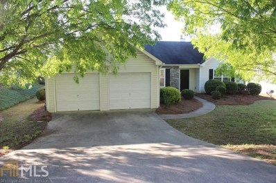 1119 Alysum Ave, Lawrenceville, GA 30045 - MLS#: 8568859