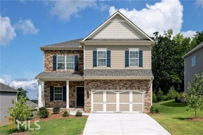 977 Blind Brook Cir, Hoschton, GA 30548 - #: 8570139