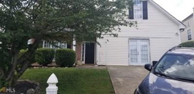 680 Wynfield Way, Jonesboro, GA 30238 - #: 8574856