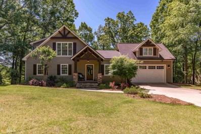1170 Cosby Dr, Greensboro, GA 30642 - #: 8574865