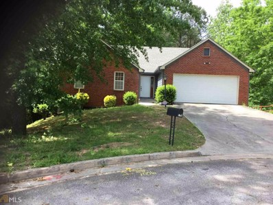1006 Sly Fox Ct, Stone Mountain, GA 30088 - #: 8577438
