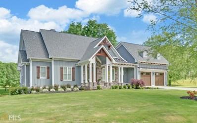 178 Imperial Ct, Clarkesville, GA 30523 - MLS#: 8589125