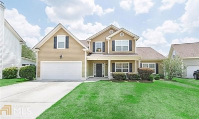 16 Stone Gate Ct, Pooler, GA 31322 - #: 8590773
