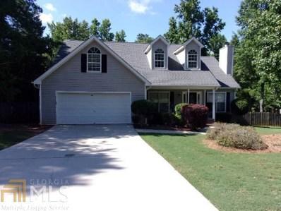 352 Patrick Cir, Jenkinsburg, GA 30234 - MLS#: 8592811