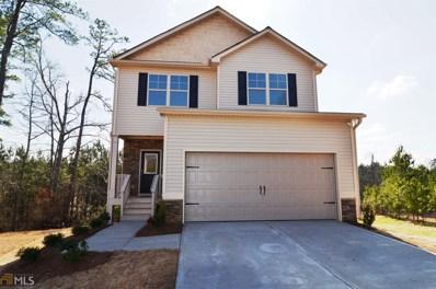 82 Stephens Mill Dr, Dallas, GA 30157 - #: 8595639