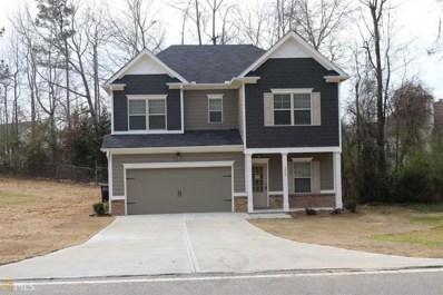 5275 Binford Pl, Atlanta, GA 30331 - #: 8596975