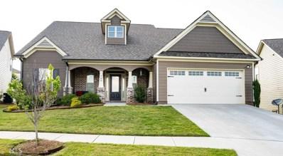788 Holliman, Pendergrass, GA 30567 - #: 8600170