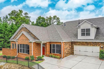 802 Haven Cir, Douglasville, GA 30135 - MLS#: 8600989