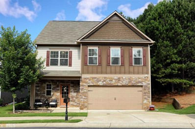 616 Georgia Way, Woodstock, GA 30188 - #: 8602468