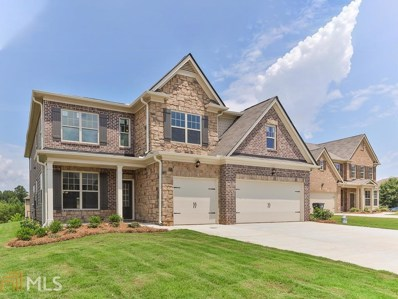 359 Woodmill Way, Atlanta, GA 30331 - MLS#: 8605032