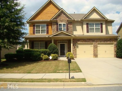 1428 Stone Bay Drive, Atlanta, GA 30331 - MLS#: 8606283