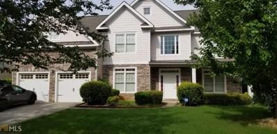 85 Chesapeake Chase, Covington, GA 30016 - #: 8609240
