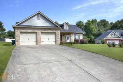 218 Woodford Way, Calhoun, GA 30701 - #: 8609420