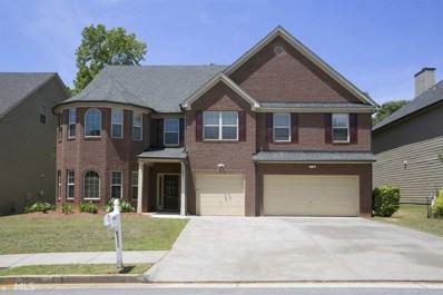 2681 Muskeg Ct, Atlanta, GA 30331 - MLS#: 8612330