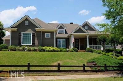 7008 Hammock Trl, Gainesville, GA 30506 - #: 8614832