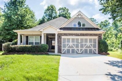 18 Stone Ct, Newnan, GA 30265 - MLS#: 8616242