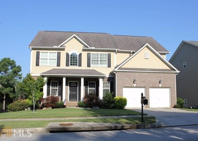 19 Rockridge Dr, Newnan, GA 30265 - MLS#: 8617629