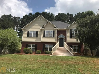 617 Windy Mill Xing, Temple, GA 30179 - MLS#: 8617762